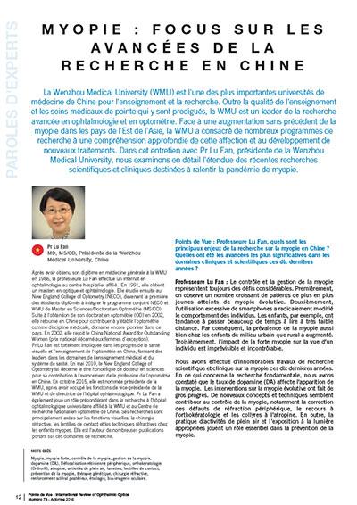 Myopie : Focus sur les avancées de la recherche en chine